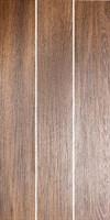 SG730700R Фрегат темно-коричневый обрезной